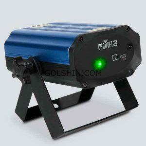 EZ-Laser-RGFX-RIGHT