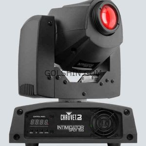 Intimidator-Spot-155-RIGHT